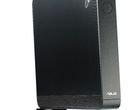 ASUS Asus Eee Box Desktopy