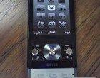 Sony Ericsson Sony Ericsson G705