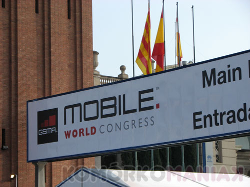 MWC Mobile World Congress Barcelona 2009