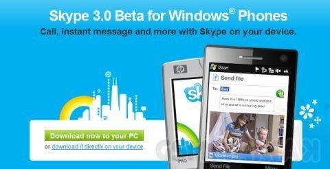 skype-30-beta