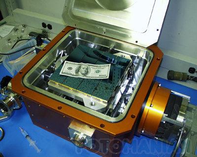 Moduł testowy składajacy się tylko z 16 jednostek w czasie próby sfotografowania banknotu (źródło: Pan-STARRS Uniwersity of Hawai'i)