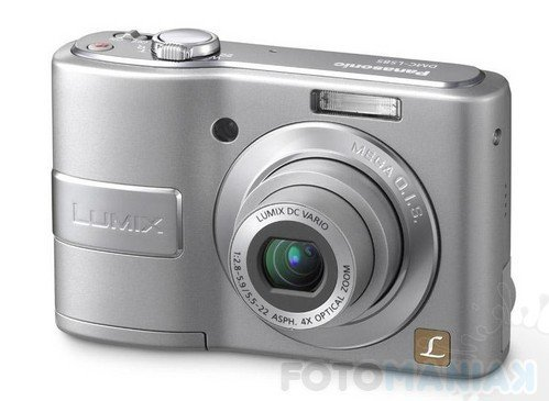 panasonic-lumix-dmc-ls85