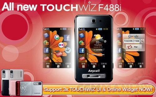 samsung-touchwiz-f488i