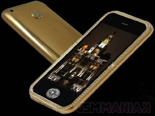 iphone-3gs-supreme-worlds-most-expensive