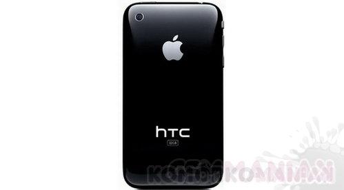 apple-htc-patent-infringement-suit-medium1