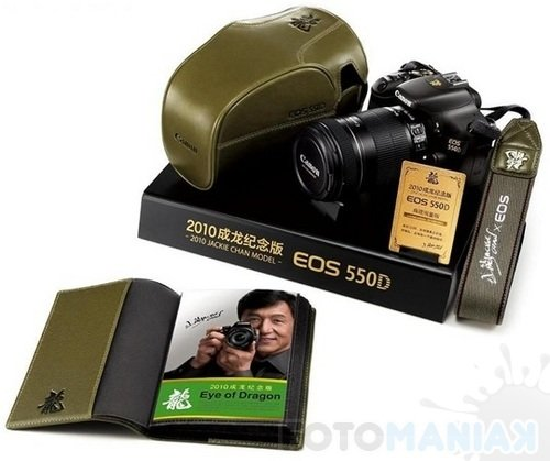 canon-eos-550d-jackie-chan-edition-1