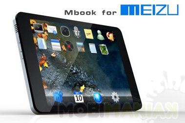 meizu_mbook_tablet