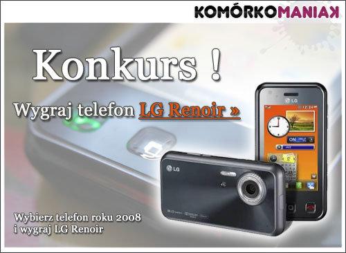 reklama_konkurs_1
