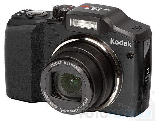 kodak-z915