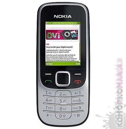 nokia-2330-medium