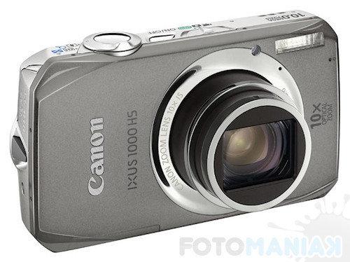 canon-ixus-1000-hsa