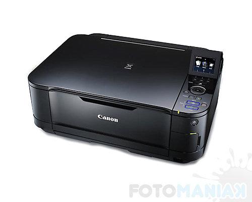 canon-pixma-mg5150