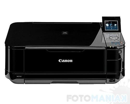 canon-pixma-mp280a