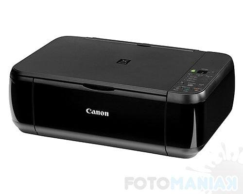 canon-pixma-mp280b
