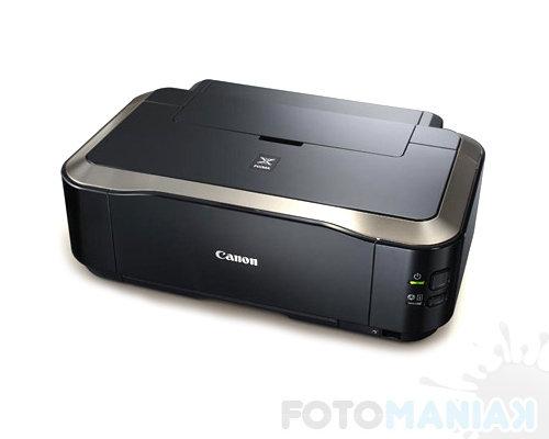 pixma-ip4850
