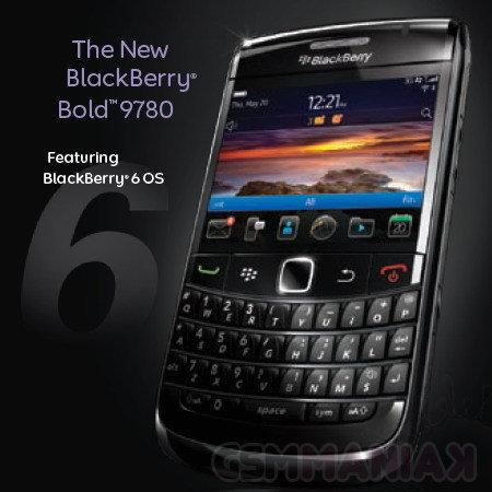 blackberry-bold-9780-rim-official-black-2