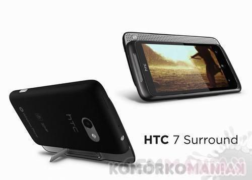 htc-7-surround_pl-medium2