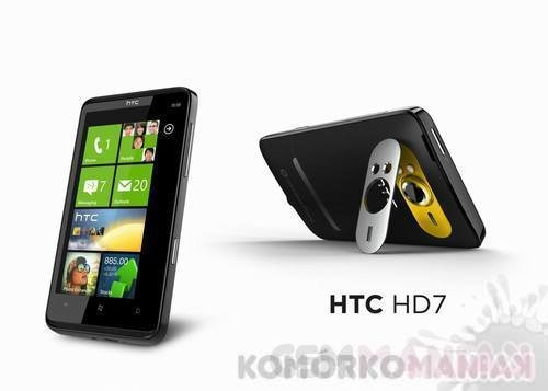 htc-hd7_pl-medium2