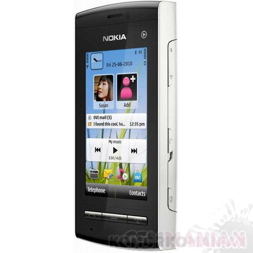 nokia-5250-symbian-official-white-medium