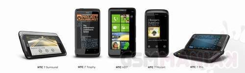 htc-wp7-family_11