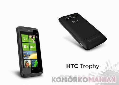 htc-7-trophy_pl-medium2