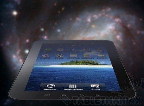 galax-tab-ces-550x407