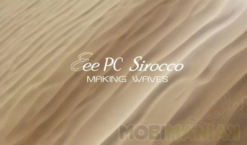 asus_eee_pc_sirocco_teaser