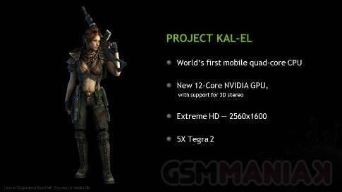 project-kal-el