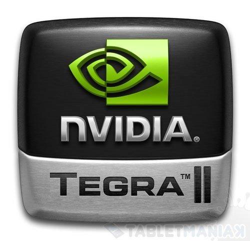 tegra_ii_logo1