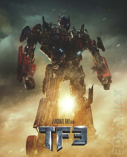 transformers-the-dark-of-the-moon