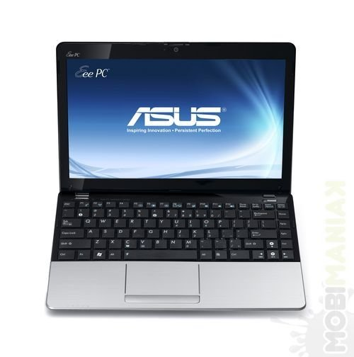 asus-eee-pc-1215b_uv_silver_front_open