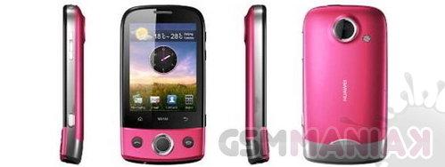 huawei-u8100-android-mwc-medium