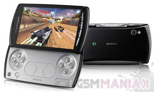 xperia-play-3