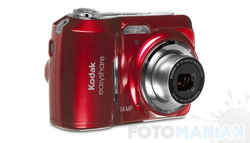kodak-easyshare-c1530-4
