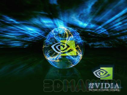 nvidia_3d_sphere