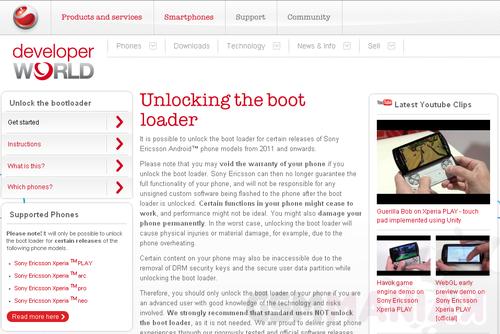 se-unlock-bootloader