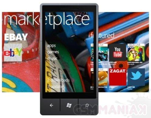 windows-phone-7-marketplace-2