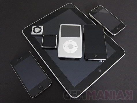 2010-iphone-ipod-ipad1