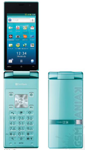 aquos-android-2
