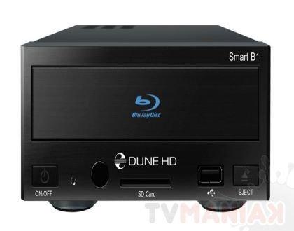 dune_hd_smart_b1