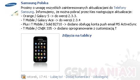 samsung-aktualizacja-telefonow