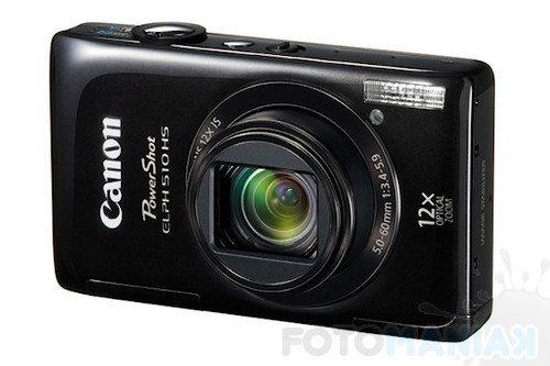 canon-ixus-1100-hsa1