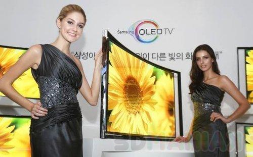 Samsung Curved OLED / fot. Samsung