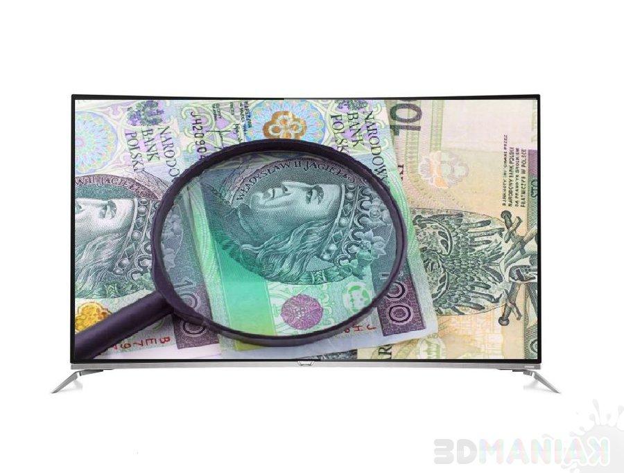 Telewizory 3D gdzie kupimy najtaniej? / fot. zbg2, Fotolia.com