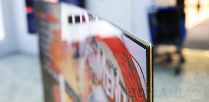 Samsung SUHD 65 cali / fot. Samsung