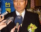 George Huang J.T. Wang Stan Shih