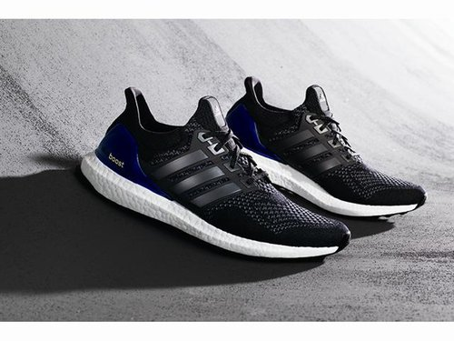 2e8cfdf26ed adidas ultra boost najtaniej