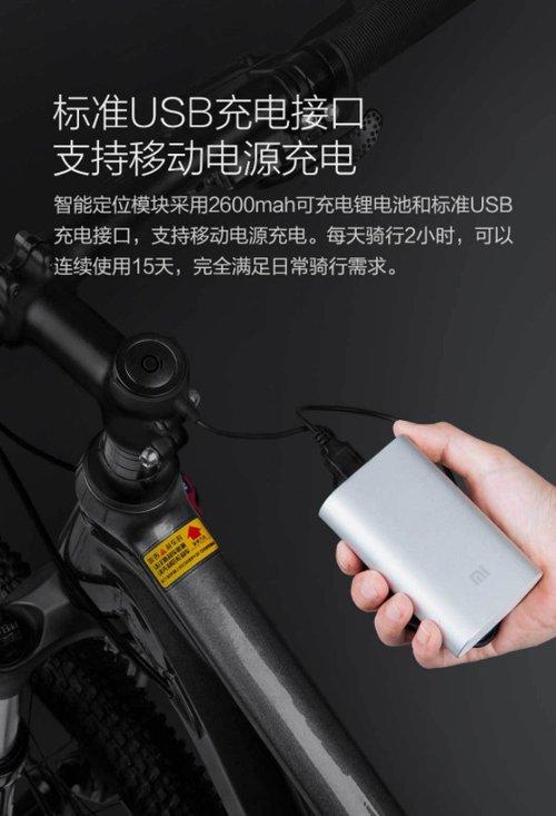 Xiaomi Mi QICYCLE/ fot. Xiaomi
