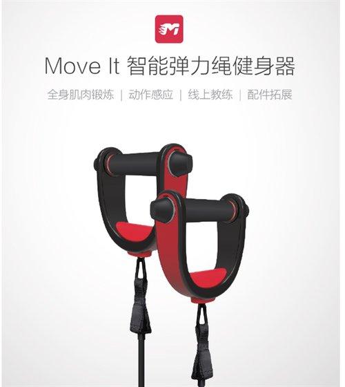 Xiaomi Move It Smart/ Fot. Xiaomi