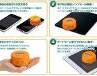 Japonia Robot Smartfon